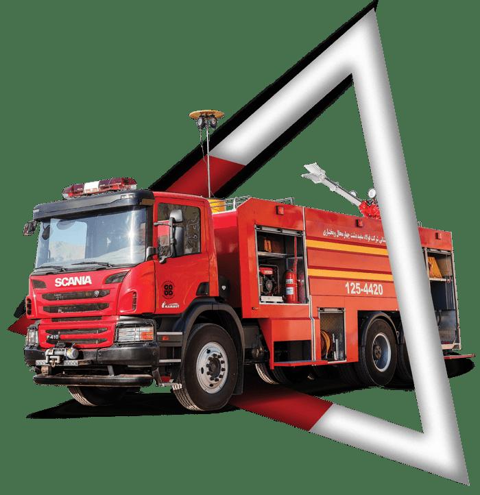 ماشین های سنگین آتش نشانی اسکانیا آتش مهاران نوین آریا