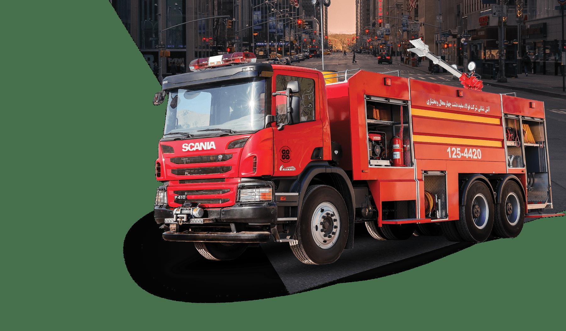 ماشین های آتش نشانی سنگین | ماشین آتش نشانی آتش مهاران