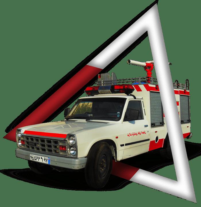 خودروهای آتش نشانی پیشرو آتش نشانی آتش مهاران